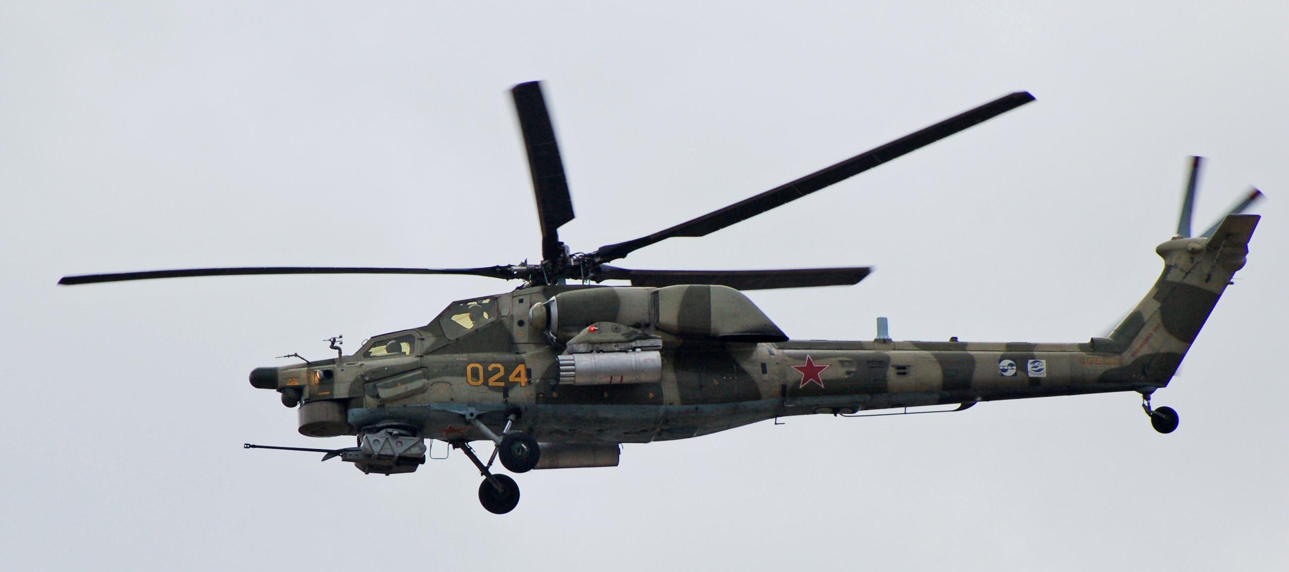 Ми-28Н.Рязань