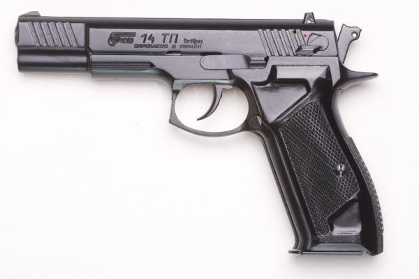 Форт-14. Самозарядный пистолет. (Украина).