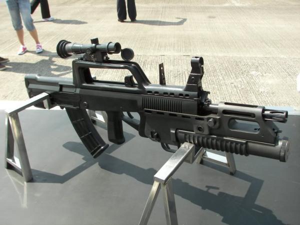 QBZ-95, Type 95, Тип 95. Автомат. (Китай)