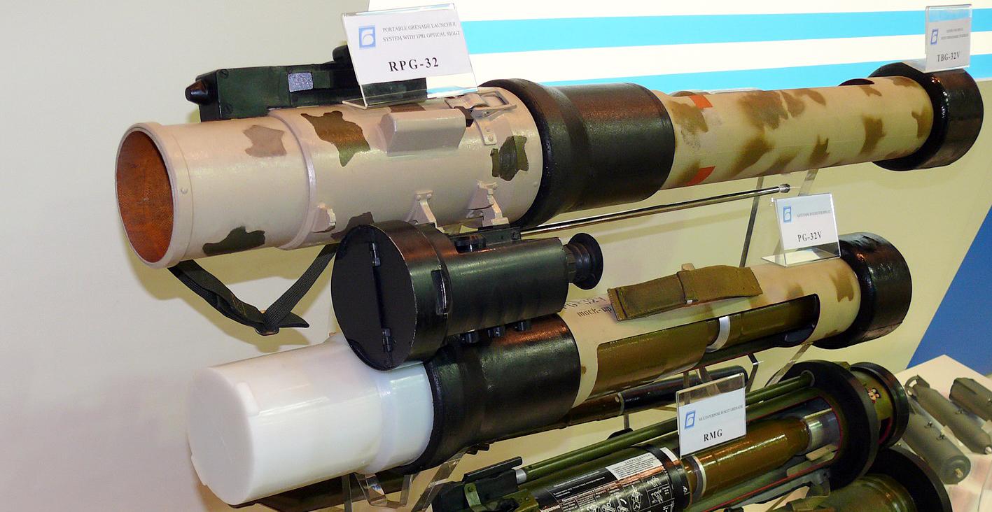 RPG-32_1.jpg
