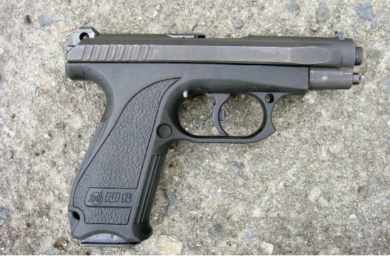 ГШ-18. Самозарядный пистолет. (Россия)