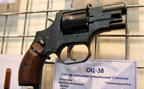 ОЦ-38. Бесшумный револьвер. (Россия)