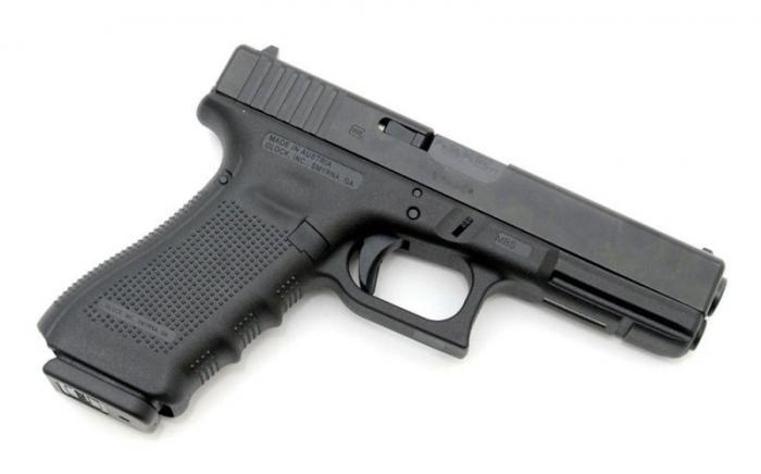 Glock 17. Пистолет. (Австрия)