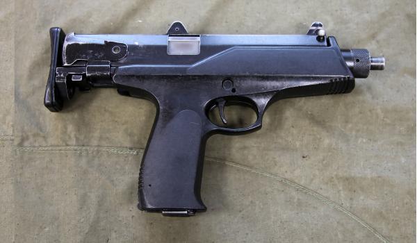 АЕК-919К «Каштан». Пистолет-пулемет. (Россия)