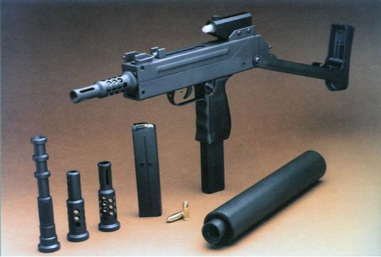 Armscor / Milkor BXP. Пистолет-пулемет. (ЮАР)
