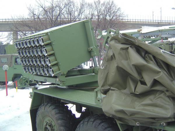 M 63 Plamen 3