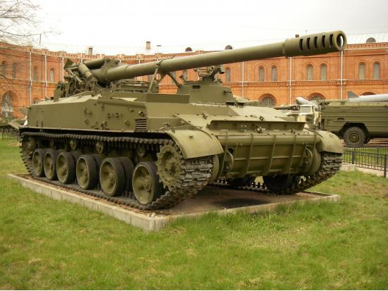 2С5 «Гиацинт-С». САУ. (СССР-Россия)