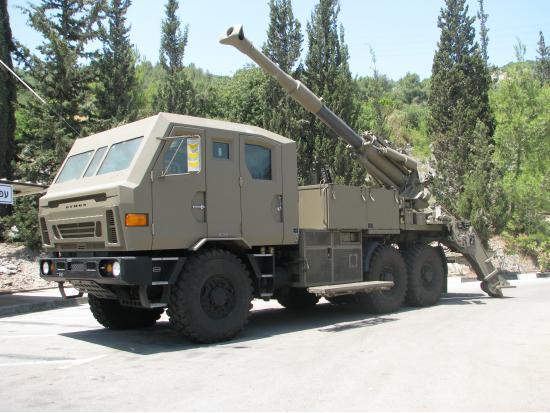 ATMOS 2000. САУ. (Израиль)