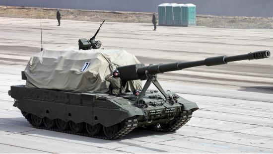 2С35 «Коалиция-СВ». САУ. (Россия)