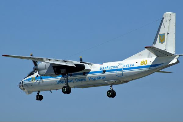 Ан-30. Самолет воздушного наблюдения и аэрофотосъемки.(СССР-Украина-Россия)
