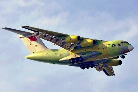Xian Y-20. Транспортный самолет. (Китай)